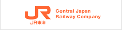Central Japan Railway Company